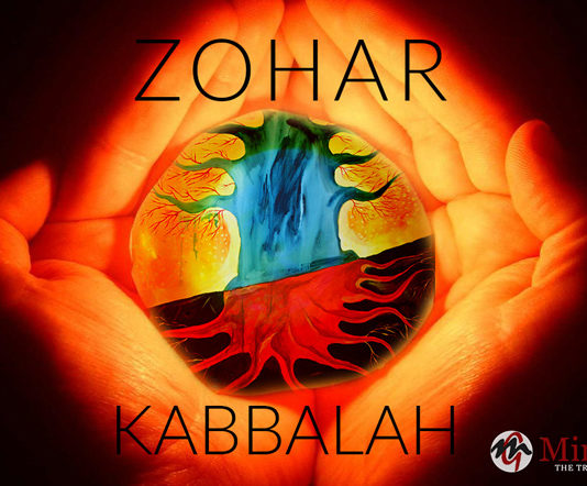 Zohar and Kabbalah