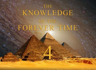 the knowledge of the forever time 4 cover